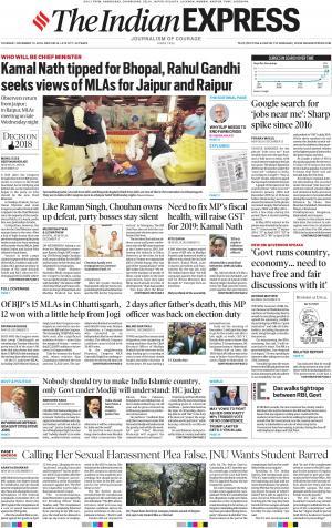 Indian Express Delhi, Thu, 13 Dec 18