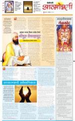 5th Dec Attmonnati - Read on ipad, iphone, smart phone and tablets.