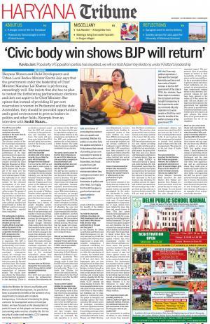 Haryana Tribune
