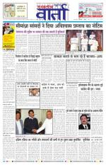 10-12-2013 Hindi - Read on ipad, iphone, smart phone and tablets.