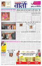 11-12-2013 hindi - Read on ipad, iphone, smart phone and tablets.