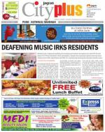Vol-5,Issue-50,Dt.Dec.12-18,2013 - Read on ipad, iphone, smart phone and tablets.