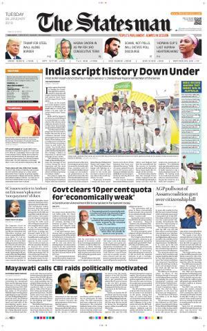 Kolkata edition page: 6 sangbadnazar patrika epaper.
