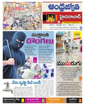 Andhra Jyothy Telugu Daily Hyderabad City, Tue, 8 Jan 19