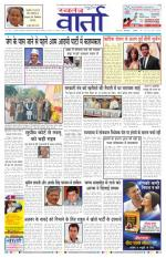 14-12-2013 hindi - Read on ipad, iphone, smart phone and tablets.