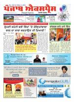 Punjab Express  Issue No 09 - Read on ipad, iphone, smart phone and tablets.