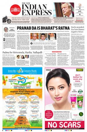 The New Indian Express-Vijayawada