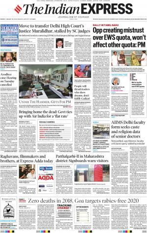 Indian Express Kolkata, Mon, 28 Jan 19