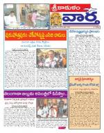 22-12-2013 - Read on ipad, iphone, smart phone and tablets.