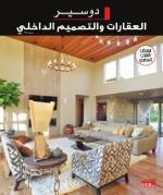 Dossier Arabic