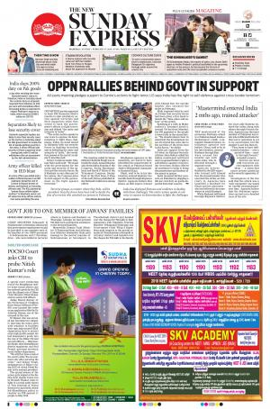 The New Indian Express-Madurai