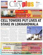 Kandivali Vol-5,Issue-13,Date - DECEMBER 27 - JANUARY 02, 2014 - Read on ipad, iphone, smart phone and tablets.