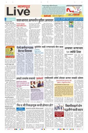 Nagpur Live