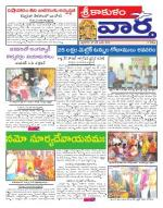 27-12-2013 - Read on ipad, iphone, smart phone and tablets.