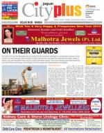 Vol-8, Issue-16, Dec 28 - Jan 03 , 2013 - Read on ipad, iphone, smart phone and tablets.