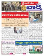 30-12-2013 - Read on ipad, iphone, smart phone and tablets.