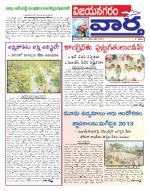31-12-2013 - Read on ipad, iphone, smart phone and tablets.