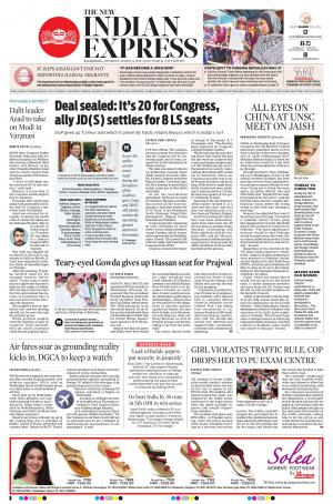 The New Indian Express-Kalaburagi