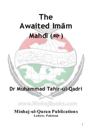 The Awaited Imam Mahdi - Read on ipad, iphone, smart phone and tablets.
