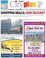 Banjarahill January 4-10 Vol-5, Issue-1 - Read on ipad, iphone, smart phone and tablets.