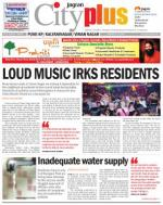Vol-6,Issue-2,Dt.Jan4-10,2014 - Read on ipad, iphone, smart phone and tablets.