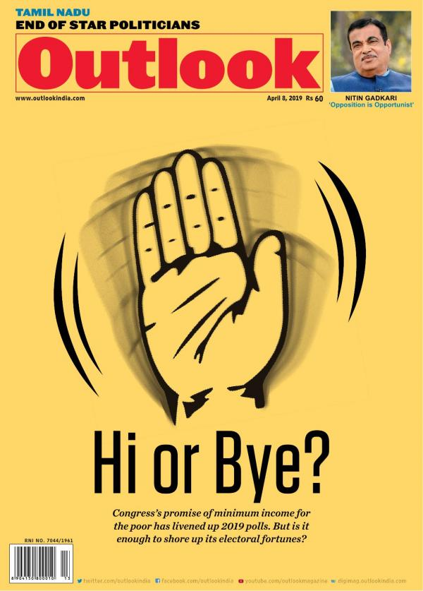 Outlook e-magazine in English by Outlook Publishing (India) Pvt Ltd