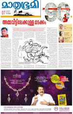 Navathy Supplement