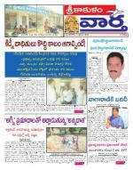 07-01-2014 - Read on ipad, iphone, smart phone and tablets.
