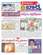 08-01-2014 - Read on ipad, iphone, smart phone and tablets.