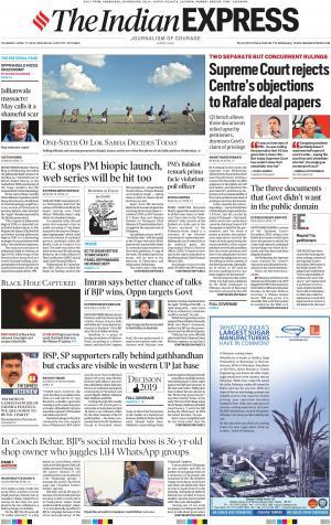 Indian Express Delhi, Thu, 11 Apr 19