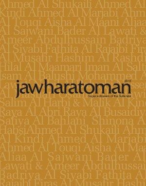 Jawahart Oman 2013 - Read on ipad, iphone, smart phone and tablets.