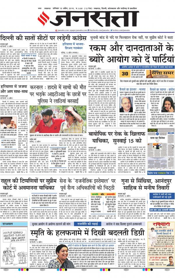 Times Of India E Newspaper Pdf