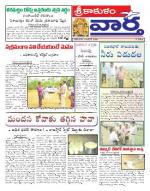 09-01-2014 - Read on ipad, iphone, smart phone and tablets.