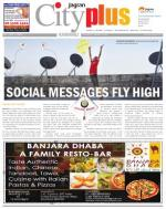 Kandivali Vol-5,Issue-15,Date - JANUARY 10 - JANUARY 16, 2013 - Read on ipad, iphone, smart phone and tablets.