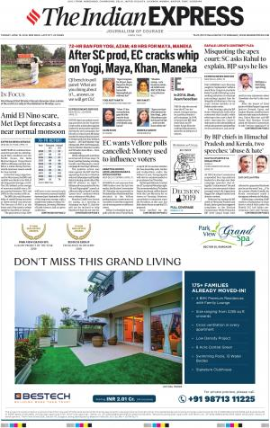 Delhi e-newspaper in English by Indian Express