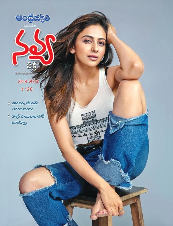 Navya Weekly e-magazine in Telugu by Andhra Jyothy Telugu Daily