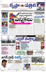 11-01-2014 ePaper KP - Read on ipad, iphone, smart phone and tablets.