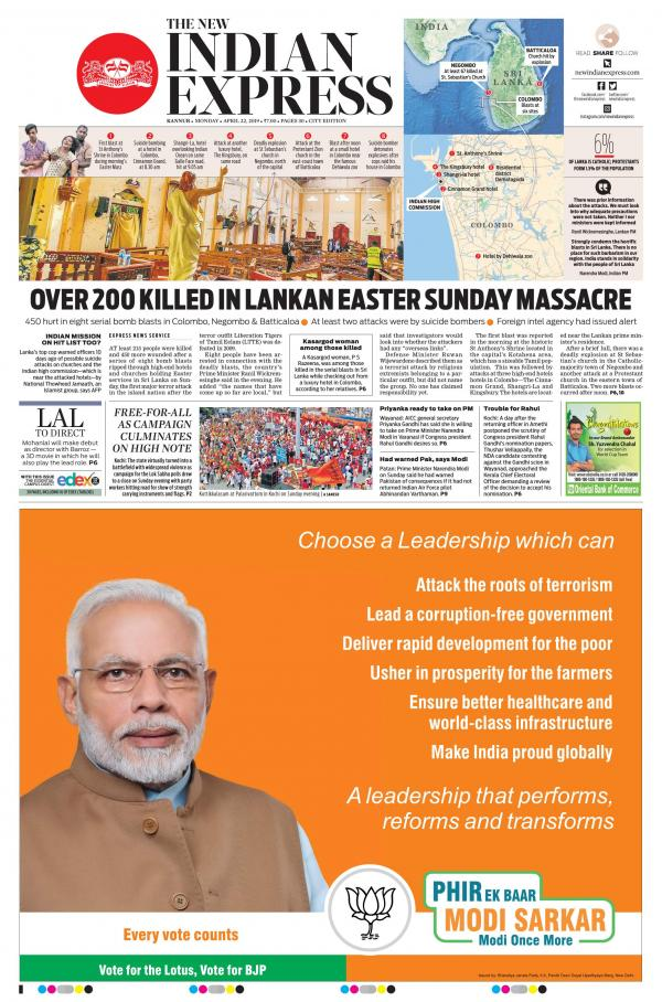 The New Indian Express-Kannur e-newspaper in English by