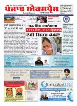 Punjab Express Issue No 10 - Read on ipad, iphone, smart phone and tablets.