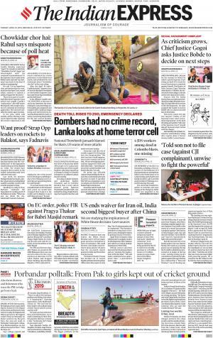 Indian Express Delhi, Tue, 23 Apr 19