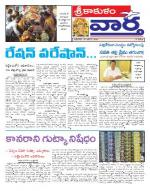 12-01-2013 - Read on ipad, iphone, smart phone and tablets.