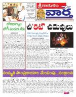 13-01-2014 - Read on ipad, iphone, smart phone and tablets.