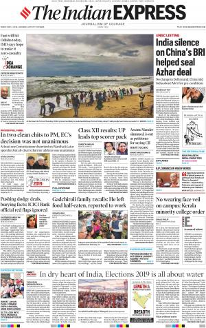 Lucknow e-newspaper in English by Indian Express