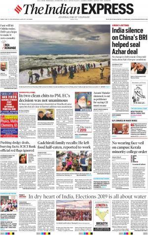 Indian Express Delhi, Fri, 3 May 19