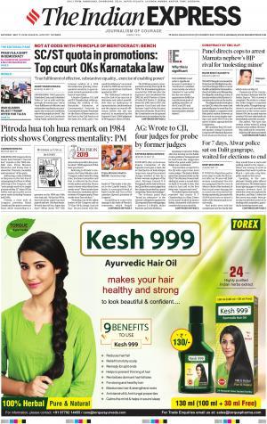 Indian Express Kolkata, Sat, 11 May 19
