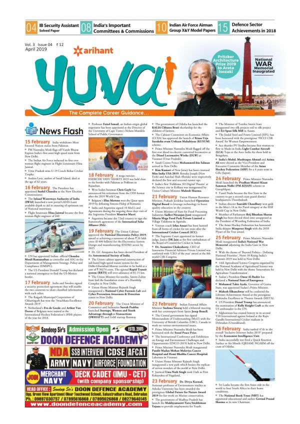 Arihant Yuva News Paper English e-newspaper in English by