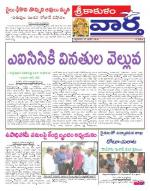 17-01-2014 - Read on ipad, iphone, smart phone and tablets.