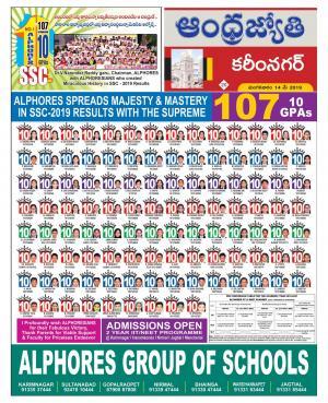 Andhra Jyothy Telugu Daily Karimnagar, Tue, 14 May 19