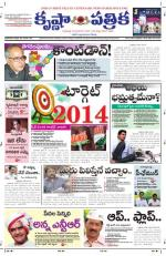18-01-2014 ePaper KP - Read on ipad, iphone, smart phone and tablets.