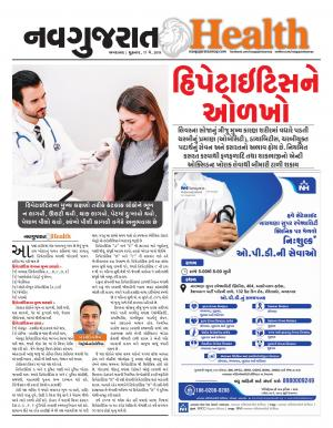 Navgujarat Health